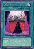 Ojamagic-EE04-JP-R