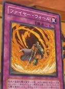 Firewall-JP-Anime-GX