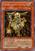 FortuneLadyLight-JP-Anime-5D