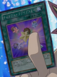 FiveStarTwilight-JP-Anime-DM