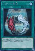 LegacyofaHERO-PP19-JP-ScR