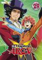 ARC-V DVD 29.png