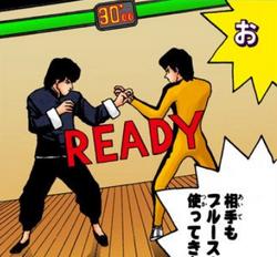 Bruce Ryu VS Bruce Ryu
