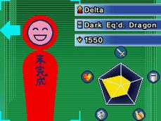 Delta-WC09
