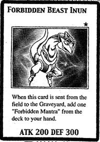 ForbiddenBeastInun-EN-Manga-GX
