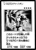 VisionHEROVyon-JP-Manga-GX