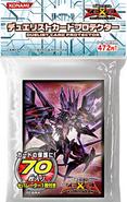 Sleeve-Monster-Number107GalaxyEyesTachyonDragon-JP