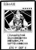 EndlessDecay-JP-Manga-GX