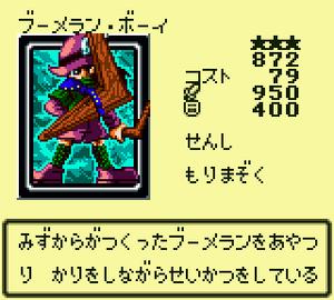 BoomerangBoy-DM4-JP-VG