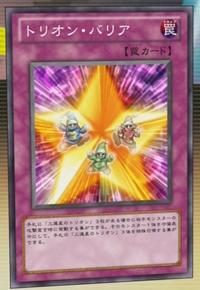 TrionBarrier-JP-Anime-ZX