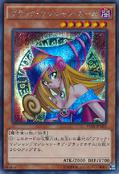 DarkMagicianGirl-15AX-JP-ScR-RP