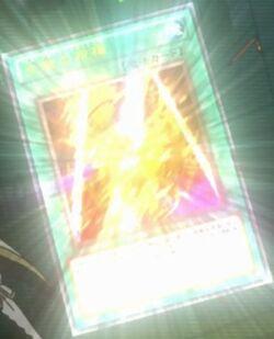 FlamingHellBlessing-JP-Anime-ZX.jpg