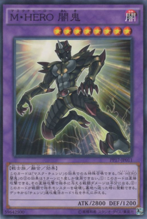[YGO] Masked Hero's Discussion 300?cb=20141221171816