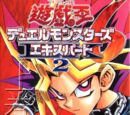 Yu-Gi-Oh! Duel Monsters VI: Expert 2 Game Guide 1 Promos