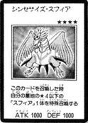 SynthesizeSphere-JP-Manga-GX