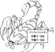 MaterialScorpion-JP-Manga-R-NC