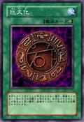 Megamorph-JP-Anime-5D
