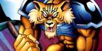Ascia Tigre