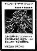 GilfordtheLightning-JP-Manga-DM