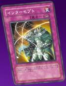 Intercept-JP-Anime-5D