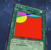 RedProcessRubedo-JP-Anime-GX