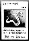 Lightserpent-JP-Manga-ZX