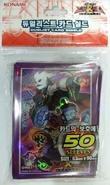 Sleeve-Monster-Ghostrick