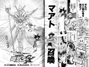YuGiOh!GXChapter064