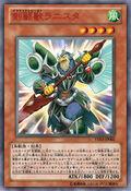 GladiatorBeastLanista-VE03-JP-OP