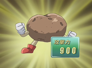 Potatoman-JP-Anime-GX-NC