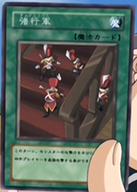 ForcedMarch-JP-Anime-GX