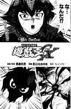 YuGiOh!GXChapter043