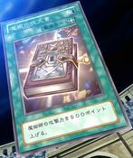 MagicFormula-JP-Anime-DM