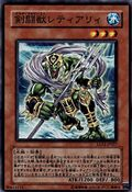GladiatorBeastRetiari-EXP2-JP-C