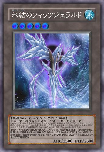 FrozenFitzgerald-JP-Anime-5D