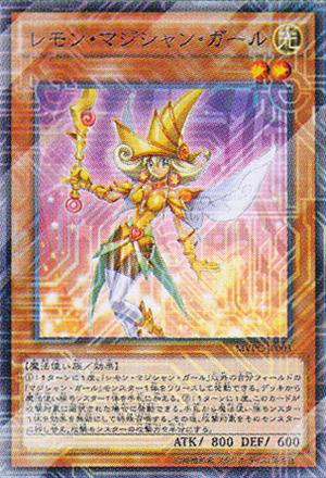 Magician Girl 300?cb=20151226213651