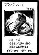 BlackMamba-JP-Manga-GX