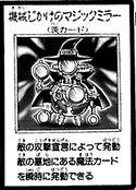 MagicalTrickMirror-JP-Manga-R