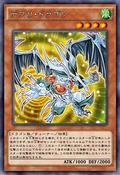 DebrisDragon-JP-Anime-AV