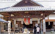 Itukusima-Shrine Benzaiten-Festival