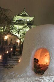 Kamakura-yuki