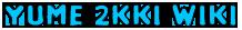 Y2wiki