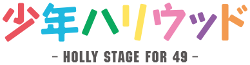 H1 logo-1