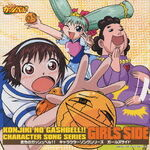 Konjiki no Gash Bell!! Character Song Series: Girls Side