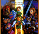 The Legend of Zelda: Ocarina of Time Original Soundtrack