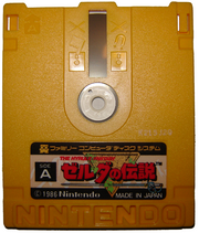 The Legend of Zelda Famicom Disk