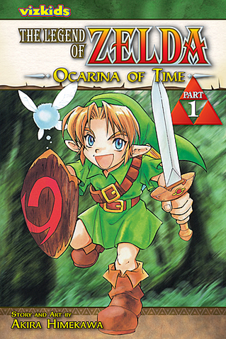 File:Ocarina of Time English Manga (Part 1).png