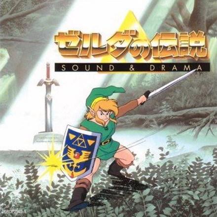 File:The Legend of Zelda - Sound & Drama.png