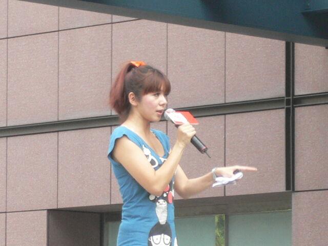 檔案:Cherry主持Myself2010概念專輯5.JPG