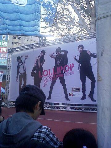 檔案:Lollipop-F (22).jpg